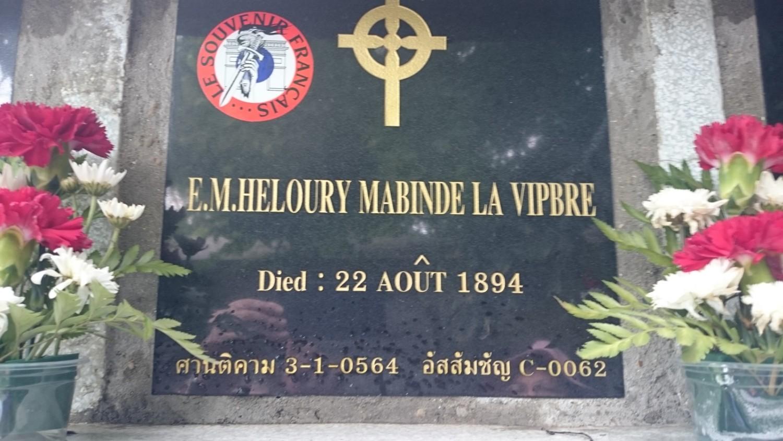 E.M Heloury Mabinde La Vipbre