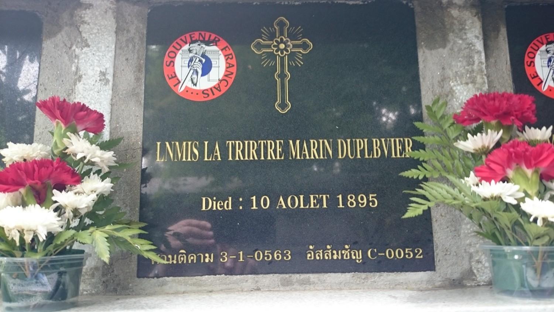 Lnmis La Trirtre Marin Duplbvier