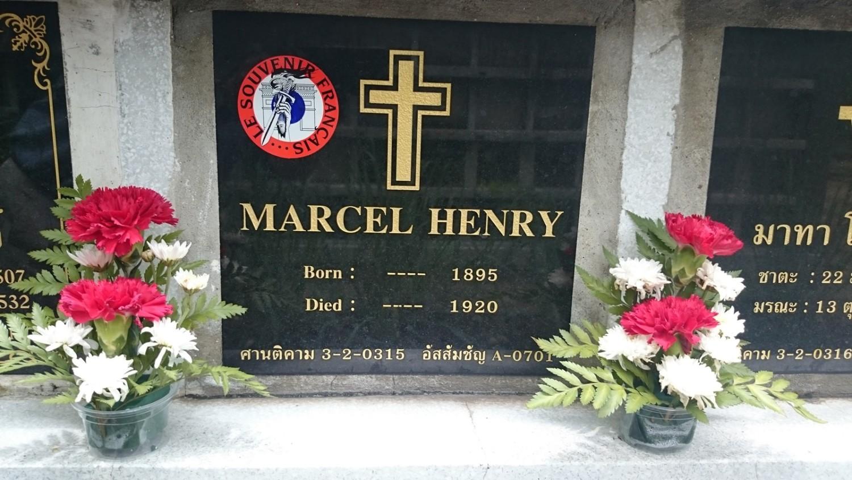 Marcel Henry