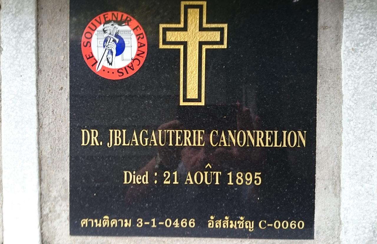 Dr. Jblagauterie Canonrelion