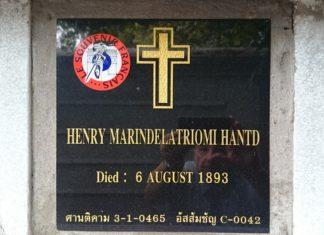 Henry Marindelatriomi Hantd